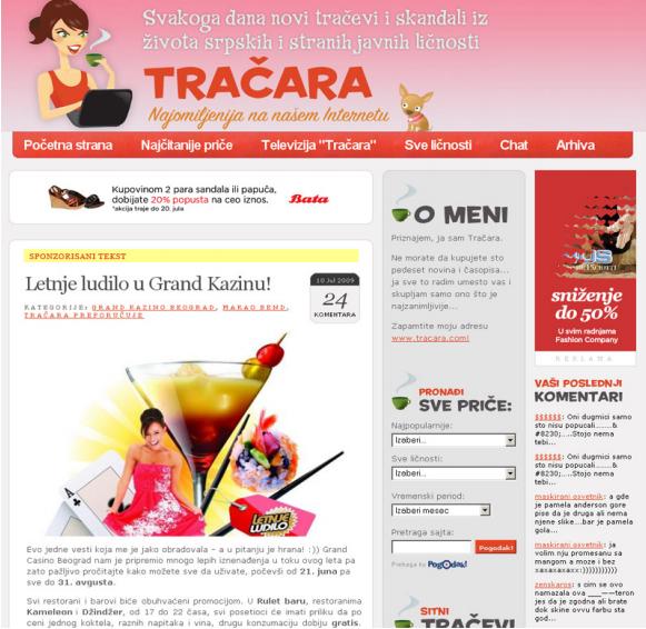 Tračara.com 2009.